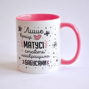 Рожева чашка до Дня матері
