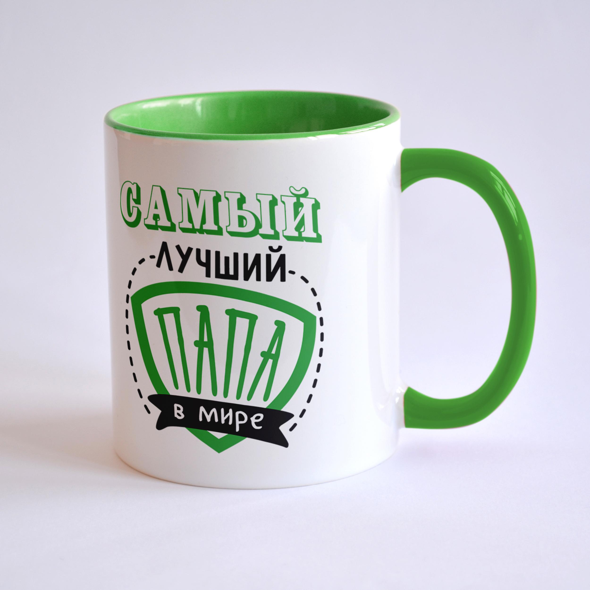 Зелена чашка до Дня батька