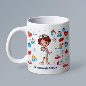 Біла чашка до Дня медичного працівника